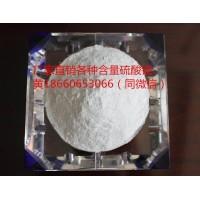 江西九江无水硫酸镁 江西硫酸镁厂生产