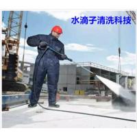 南京水滴子化工厂反应釜清洗机 电厂冷凝器清洗机 换热器清洗机