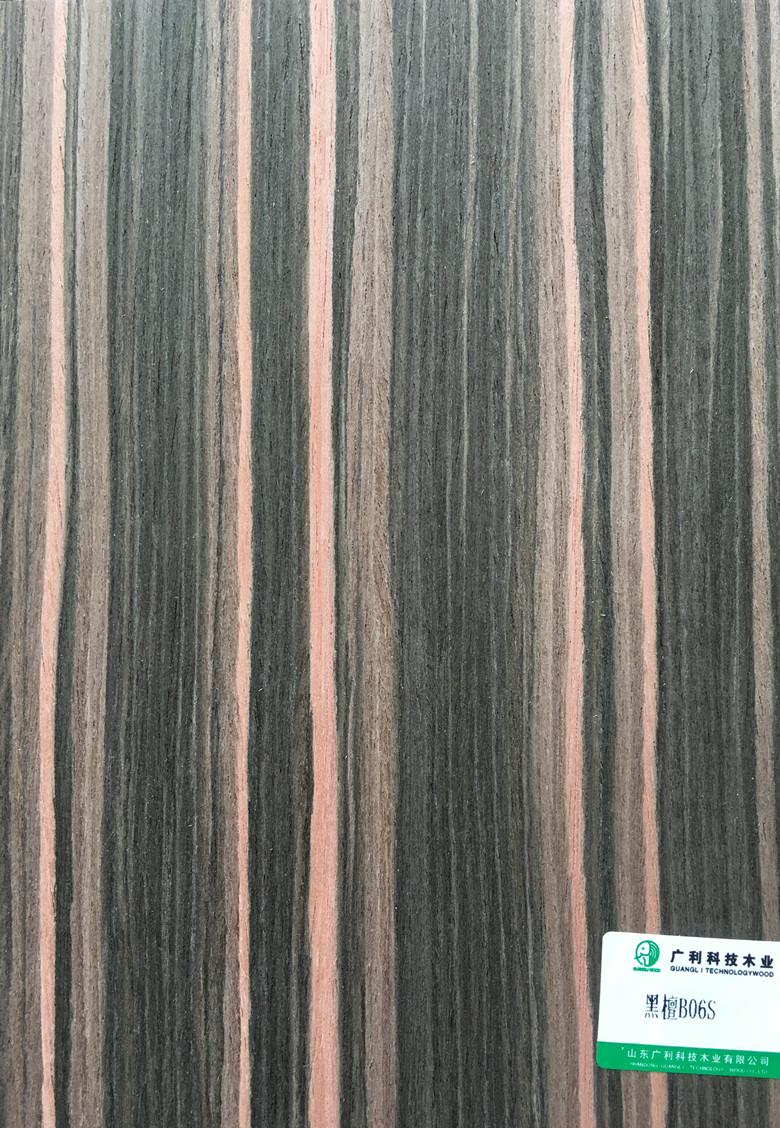 厂家供应黑檀B06S科技木皮