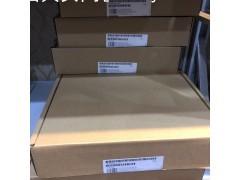 高价回收西门子plc模块