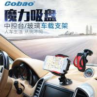 批发现货车载手机支架 吸盘导航仪懒人手机架 360旋转汽车手机座