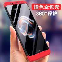 新款红米note5pro手机壳全包护盾三节段小米pro防摔磨砂硬壳GKK