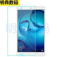 华为揽阅lMediaPad M3 8.4平板钢化玻璃贴膜 BTV-DL09/W09防爆膜