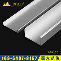 米塔尔100*50线槽 明装 明线金属扣压电线槽铝合金走线槽隐形