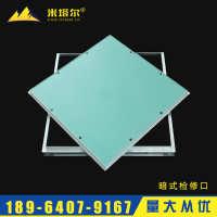 铝合金暗式检修口天花板石膏检查口盖板装修吊顶换气口