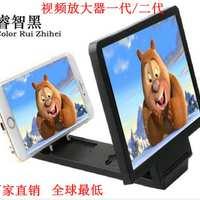 手机视频放大器 3D效果扩大折叠高清大屏手机放大 护眼宝工厂直销