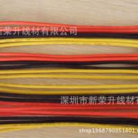 厂家直销 3.96端子连接线