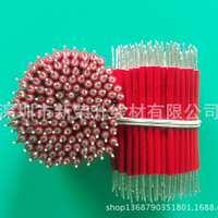 供应UL1672双绝缘电子线 双层绝缘导线 PVC电子线