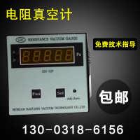 专业供应电阻LED电子数字显示真空计 低真空测量真空计 大量现货