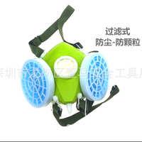 批发工业防护口罩 过滤式防尘 防颗粒物口罩