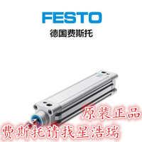 FESTO/费斯托气缸 DNC-80-160-PPV-A