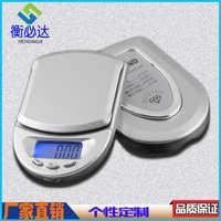 厂家直销A04迷你珠宝秤小型电子秤0.01g口袋称数字电子天平