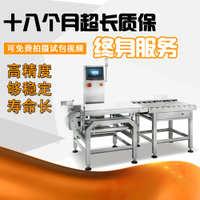 袋装、罐装奶粉重量检测设备 在线检重秤厂家 中山重量选别设备