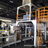 包装秤 包装机 吨包装机 阀口包装机 阀口秤  吨(小)袋包装机