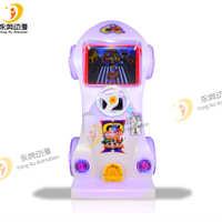 厂家直销熊仔飞车儿童投币赛车游乐园亲子益智电玩设备游戏机