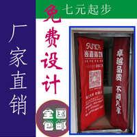 厂家直销满版印刷无纺布门套 装修公司 广告防尘防盗门 套