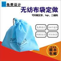 厂家直销无纺布热压束口环保抽绳袋 收纳储物 无纺布购物袋
