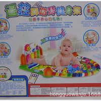 婴儿玩具脚踏钢琴健身架器新生宝宝礼盒游戏毯0-1岁0-3-6-12个月