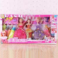 厂家直销爆款搪胶玩具洋娃娃精美礼盒包装巴比娃娃玩具批发