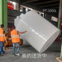 厂家直销 PT-1000L工业废水处理利器 污水治理储水罐化工桶 水塔
