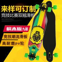 厂家直销极限运动滑板 街头双翘板四轮儿童滑板 滑板批发