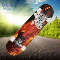 四轮专业滑板 成人滑板 枫木滑板公路板双翘内凹板 刷街板 漂移板