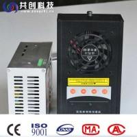 微型电柜除湿器