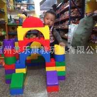 供应幼儿园桌面积木城市大积木