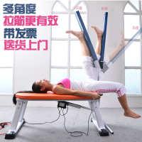 2017新款折叠拉筋凳 电动多功能拉筋凳 优质拉筋床家用健身器材