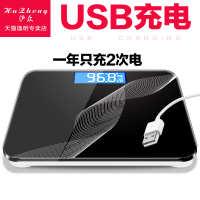 沪众USB充电电子称 精准体重电子秤 家用人体电子秤 健康礼品秤