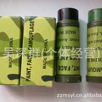 厂家直销单支两头色户外装备迷彩油,野战专用油彩,丛林用脸彩