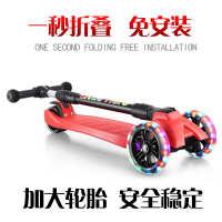厂家直销新款可升降四轮儿童滑板车 快速折叠脚踏儿童滑板车批发