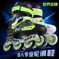 纬球至尊溜冰鞋成人轮滑成年单直排旱冰鞋男女闪光工厂一件代批发