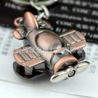 金属飞机钥匙扣 立体仿真模型 古红色小礼品  35360