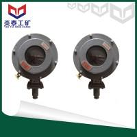 济宁炎泰供应YBY-180D矿用隔爆型电接点压力表