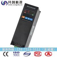 GPRS无线除湿器