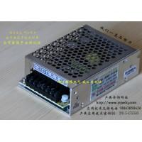 380v输入开关电源  JW380T-24-5