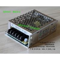 380V输入12V输出电源  JW380-12-60