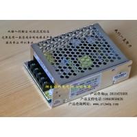 380v转直流24v开关电源  JW380-24-60
