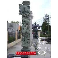 供应石雕文化柱寺庙龙柱子价格精品龙柱推荐