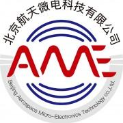 北京航天微电科技有限公司