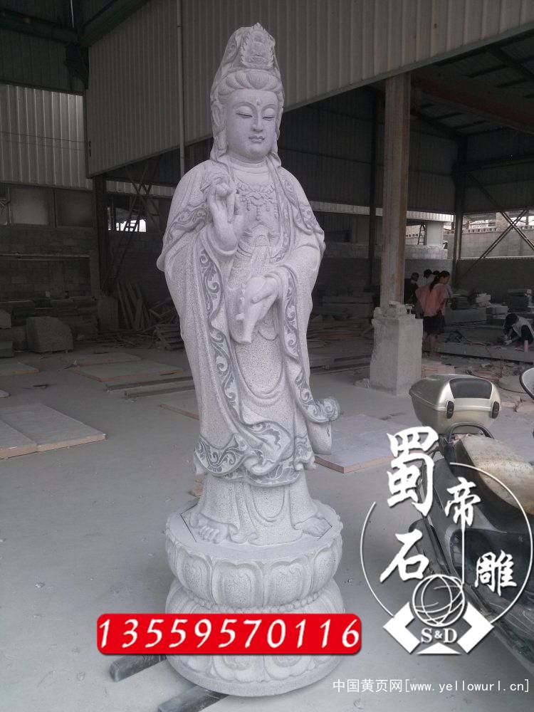 -763be14bb9f79aa3_看图王
