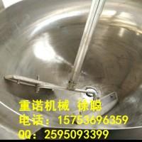 牛蒡酱炒锅,酱料行星炒锅,电磁加热炒锅