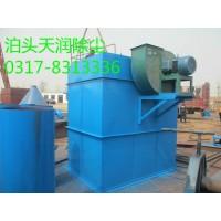 天润单机除尘器售后完善  标准尺寸DMC单机除尘器价格低