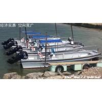 7米船体宽广经济实惠设计简单 玻璃钢钓鱼艇拖钓船