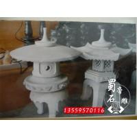 石雕灯笼 石材日式雪地灯 精致石雕灯笼