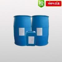 西安强盾消防泡沫液 厂家专业销售