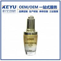 广州化妆品加工青春定格液oem精华液代加工厂家