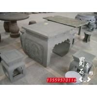 厂家供应石雕石桌石凳精美雕刻