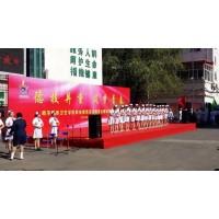 哈尔滨灯光音响、桁架舞台、礼仪模特、演出表演、背景板搭建